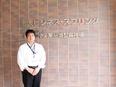 研究開発スタッフ(北海道大学発のベンチャー企業)3
