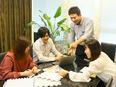 商品企画(アウトドア用品やインテリア、家電などの企画)★私服勤務OK!3