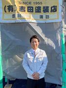 塗装工事の職長(経営幹部候補)★豊川エリアを支え続けて65年!1