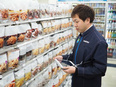 ファミリーマートの店舗スタッフ ★賞与年2回!社員の3割以上が勤続10年以上!3