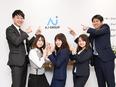 未経験からはじめるプロジェクト管理 ☆1年目の平均月収28万円!賞与年2回!3