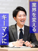 【マネージャー候補】人材営業|月給35万円~/昇給2回/8年連続成長中◎1