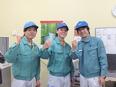 派遣社員の管理サポート(賞与年2回、住宅手当あり!)2