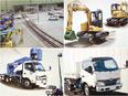 鉄道会社向け建設機械のレンタル営業 ◎三菱商事100%出資子会社◎直近1年の定着率94.2%3