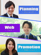 Web広告プランナー|企画提案営業◎昇給年4回◎早期キャリアアップ◎土日祝休み◎年休120日以上1