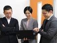 開発エンジニア◆年間休日124日◆残業月平均15h程度◆資格取得支援制度あり2