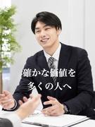 法人営業 ◎未経験者歓迎/完全週休2日制/月平均残業20H以内/ずっと福岡で働けます!1
