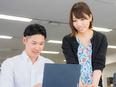 Webコンサルタント(企画提案から運用まで幅広く担当)◎残業月平均10h!昇給年4回2