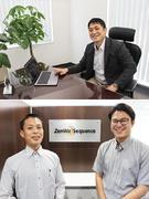 PRスタッフ 【紹介~アポイントまででバトンタッチ/先輩たちは入社5ヶ月で月収100万円以上!】1