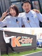 自動車の営業(未経験歓迎)☆九州最大級!1500台以上を保有/カフェ併設店舗での接客/個人ノルマなし1