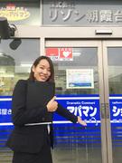 ルームアドバイザー ★完全週休2日制!賞与年2~3回!1