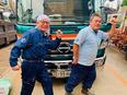 廃材の収集運搬ドライバー ★収入は月30万円以上・残業は1日30分以下。3