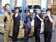 倉庫スタッフ ◎残業は月20時間以内、土日祝休み ◎チームワークよく商品の出荷や入庫に対応します!3
