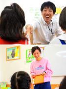 子ども教室の先生 ◎未経験歓迎|つみきを使った算数を指導|研修が充実しています1