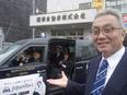 タクシードライバー◎企業内保育園あり!乗務開始後、3ヶ月間月給25~30万円保証!紹介入社が約4割!2