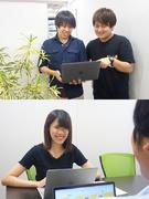 エンジニア ◎ゲーム案件がメインです!|私服OK|100%自社内での開発になります。1