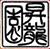 株式会社大和グループ