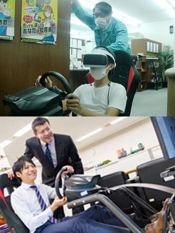 製造スタッフ│未経験歓迎!オフィスに「VR」と「ドライブシミュレーター」があるユニークな会社!イメージ1