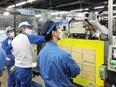 生産技術(ダイハツ車の内装シートを担当)◎未経験歓迎◎ダイハツグループ◎賞与実績5.3ヶ月分!2