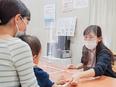 児童発達支援教室の先生 ◎社会福祉学、心理学、教育学、社会学いずれかの履修経験か業界経験が活かせる!2