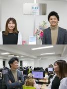 Web広告の営業(責任者候補)★月給40万円以上/新規事業での初募集!1