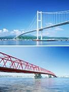 橋梁設計 ◎未経験歓迎│青函トンネルにも携わった総合建設コンサルタント│年休125日1