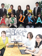 保育専門の人材コーディネーター◎賞与昨年実績8か月!年休125日!働きやすい職場環境!1