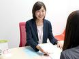 <経理スタッフ>未経験~安心の大手企業で正社員へ☆月収28万円も可能♪2