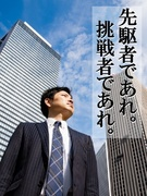 《IT系人材マネージャー》組織を牽引するポジション◆月給45万円以上◆前給考慮1