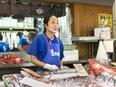 海鮮市場の店舗スタッフ◎未経験歓迎 ◎研修や福利厚生充実 ◎面接1回2