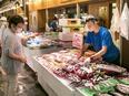 海鮮市場の店舗スタッフ◎未経験歓迎 ◎研修や福利厚生充実 ◎面接1回3