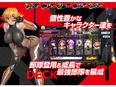 ゲームエンジニア ★東京ゲームショウ2019出展のグループ企業!3
