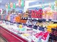 業務スーパーの店舗スタッフ ★年休113日/家族手当・住宅手当など充実 ★業績拡大中企業です!3