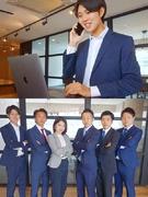 営業 #9割が未経験 #入社1年目月収30万円可能 #20代でマネージャーに昇格1