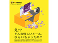 システムエンジニア ★馬車道駅徒歩3分の横浜本社で、受託開発案件や、自社製品開発をご担当頂きます!2