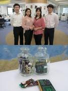 海外営業◆貴金属リサイクル原料を扱う日本シェアトップクラス商社/未経験歓迎/フレックス制/住宅手当有1