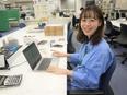 海外営業◆貴金属リサイクル原料を扱う日本シェアトップクラス商社/未経験歓迎/フレックス制/住宅手当有3