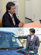 タクシー乗務員 ◎月8~9日休み|賞与年2回|選べる昼勤・夜勤|二種免許は会社負担で取得OK1