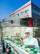 『チェリオ』の飲料製造スタッフ★賞与年2回/日本に先駆けて製造する環境に優しい容器に携われます!1