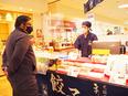 お惣菜の販売スタッフ★平均年収660万円!最高年収1127万円!週休3日や1ヵ月の長期休暇もOK!2