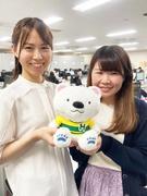 事務スタッフ <年間休日126日/年間賞与2回/土日休み>1