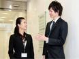 営業(マネージャー候補) ★平均月収80万円|ご依頼があったお客様の商談に専念できます。2