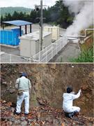 地熱発電コンサルタント ■小規模地熱発電のパイオニア/日本政府や一部上場企業との取引多数/未経験歓迎1