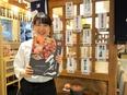 調理(未経験歓迎)★牛たん炭焼『利久』&新業態のオープニングスタッフ/月8~9日休/賞与年2回!2