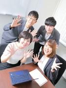Webディレクター(未経験で月給27万2000円以上|完休2日制(土日)|家族手当や祝い金)1