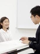 教室運営スタッフ(教室長候補)◎平均年収600万円以上/未経験歓迎/東証上場を目指します1