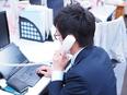 エコ商材の営業 ◆成約率約8割/飛込一切なしの反響営業/スタートアップメンバーの募集/年休122日3