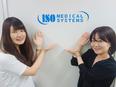 ルート営業(創業74年の医療機器メーカー/年間休日125日)3