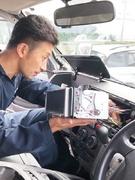 自動車整備スタッフ(ETCやカーナビなど、電装品の取り付け作業を担当)◎未経験歓迎!月給25万円以上1