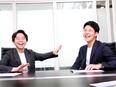 【提案営業】平均月収38万円/未経験スタート9割/残業月10h以内/スピード昇格・昇給が可能!2